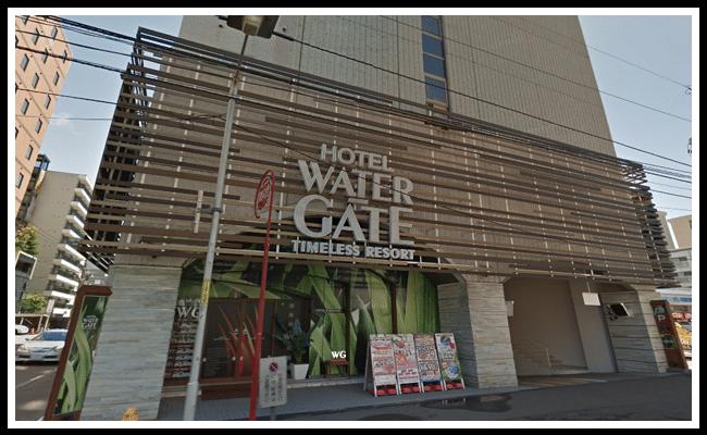 ウォーターゲート札幌