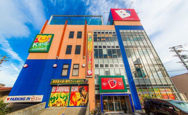 Bb 草津店