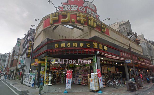 ドン・キホーテ 熊本中央店