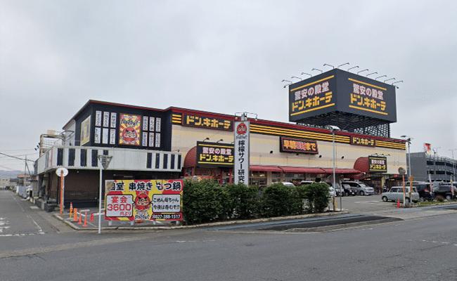 ドン・キホーテ 高崎店