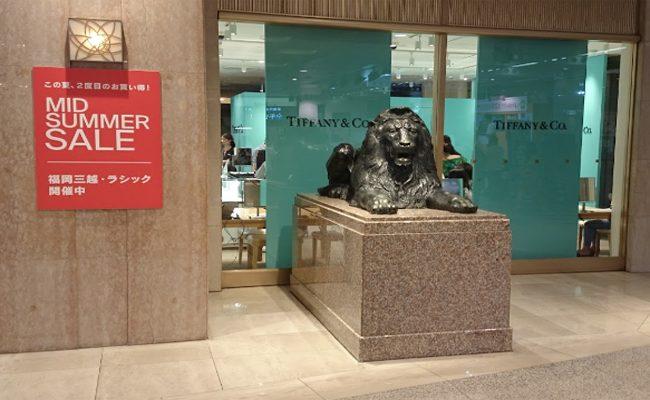 福岡三越ライオン広場