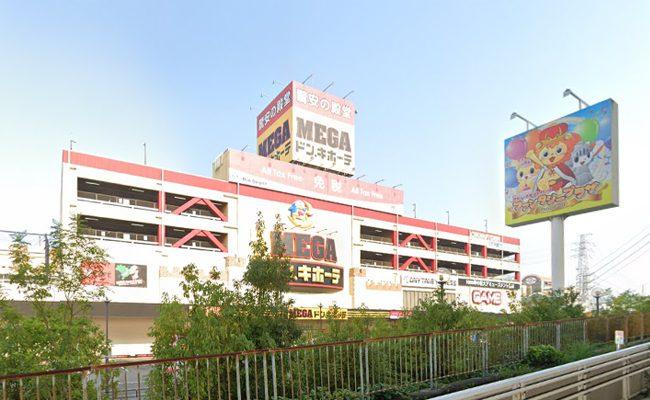 MEGAドン・キホーテ名古屋本店