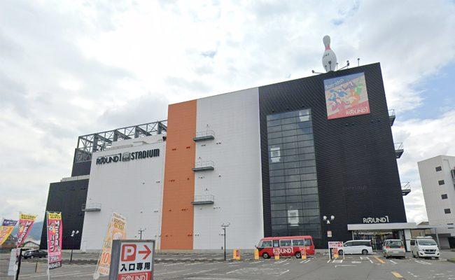 ラウンドワンスタジアム 長野店